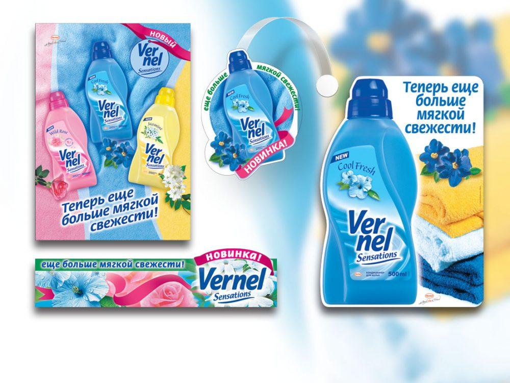 Дизайн POS-материалов Vernel