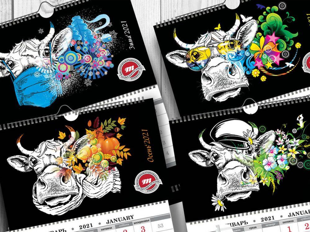 Дизайн календаря для МК Тосненский