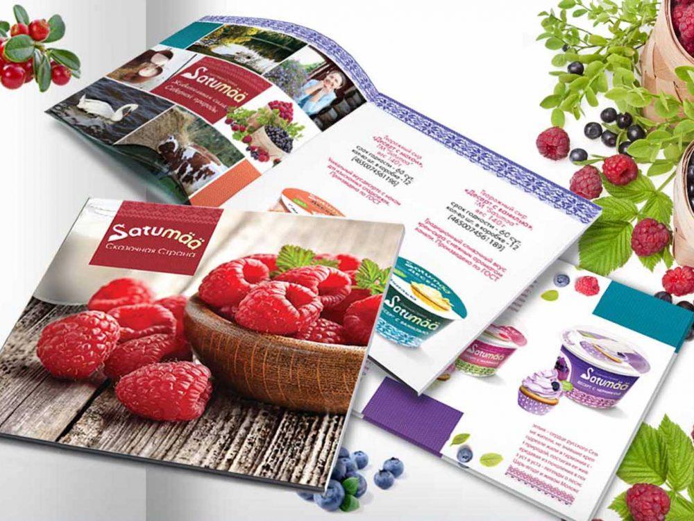 Дизайн каталога продукции Satumaa
