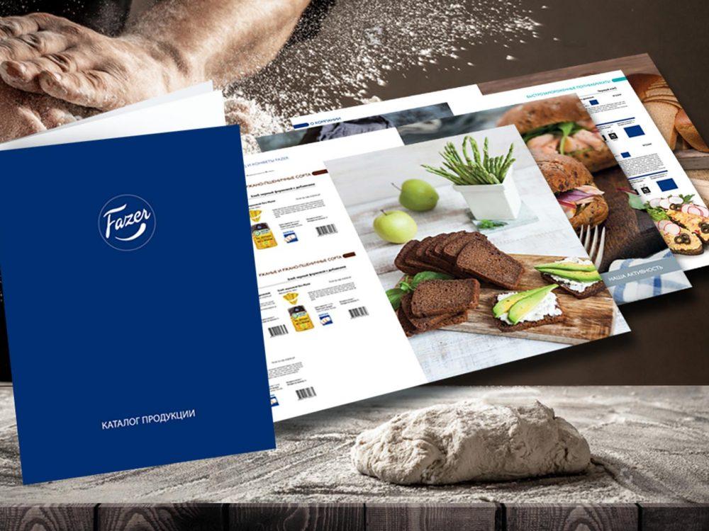 Дизайн каталога продукции Fazer