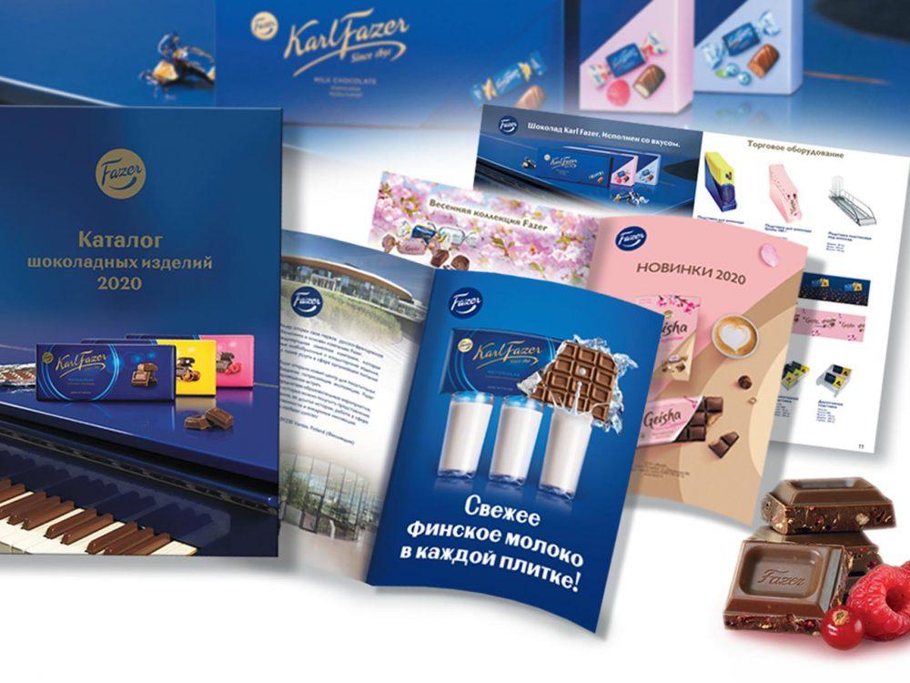 Дизайн каталога шоколадных изделий Fazer