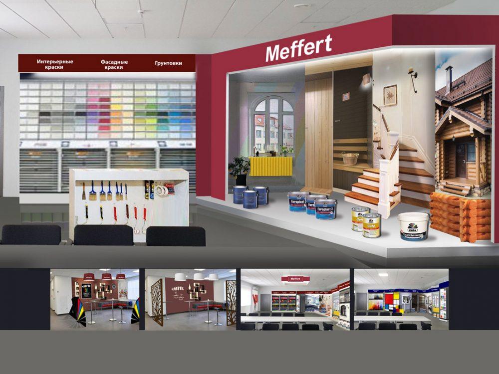 Оформление Центра подготовки сотрудников Meffert