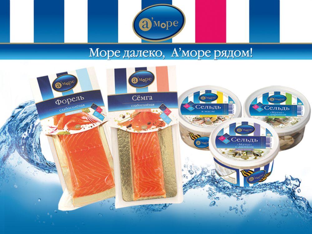 Дизайн упаковки Аморе для РОК-1
