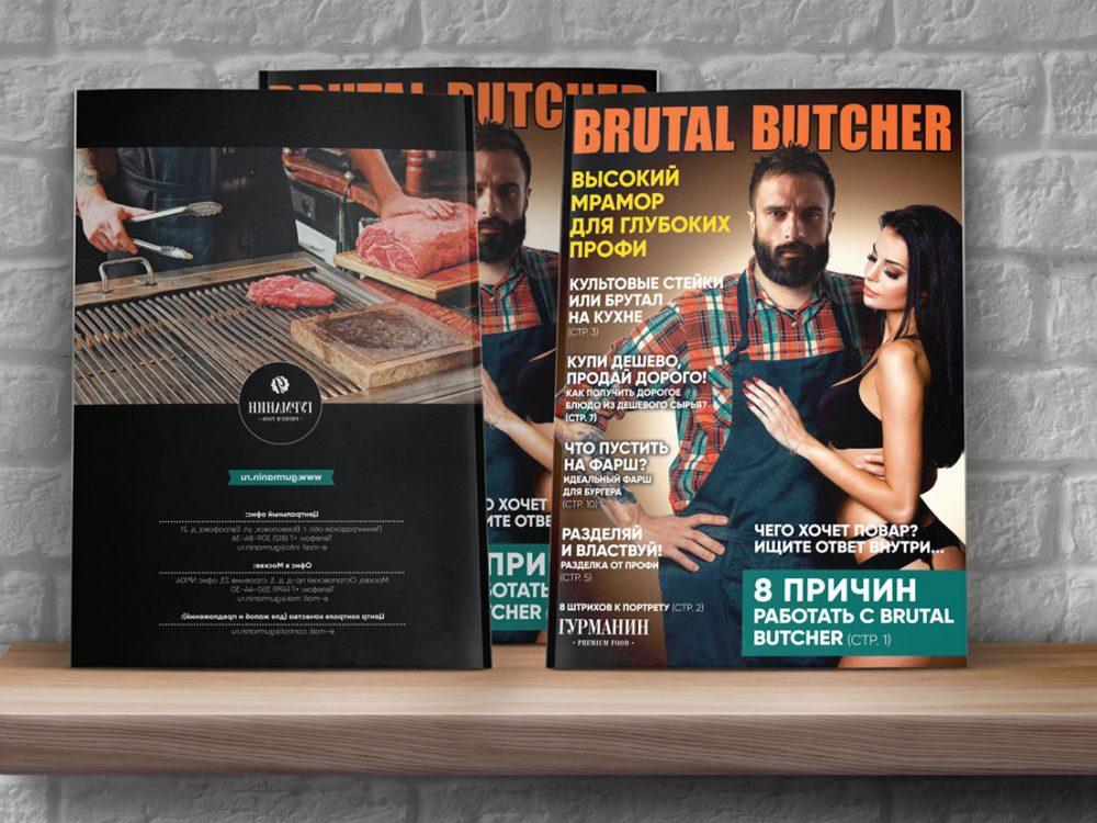 Дизайн ассортиментного каталога Brutal Butcher