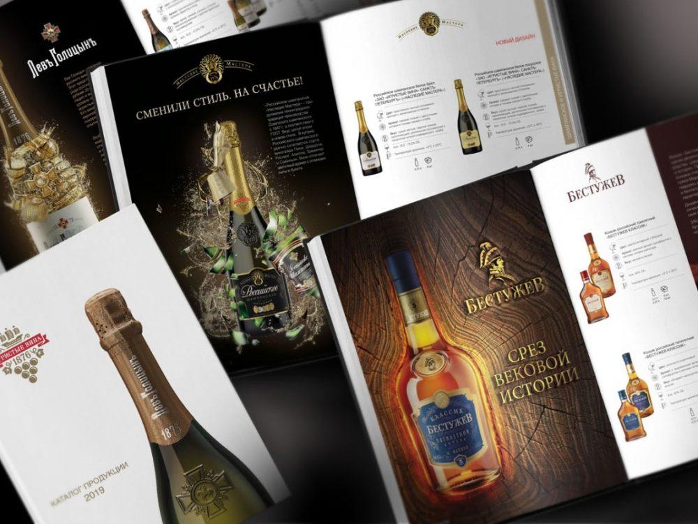 Дизайн каталога для Игристых вин